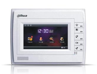 Monitor Dahua VTH1520AH
