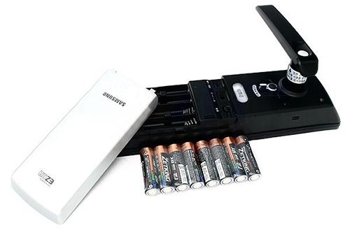 Yala electromagnetica Samsung SHS-5230XMK