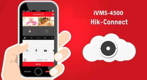 Cum setezi notificari push pe camerele IP si NVR-urile Hikvision