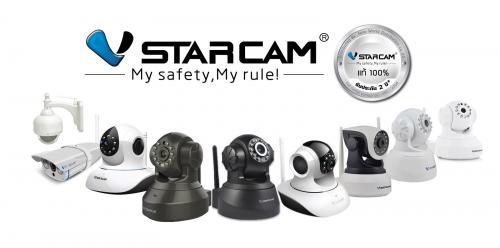 Noua gama de echipamente inteligente Vstarcam
