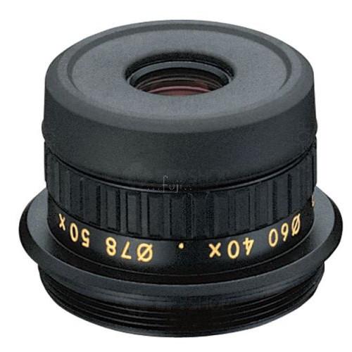 Ocular Nikon 27x/40x/50x BDB90058