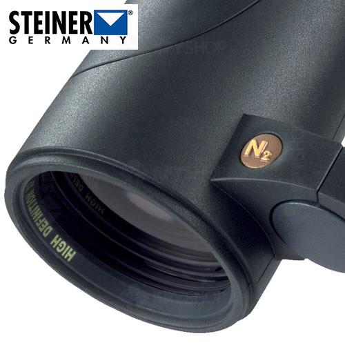 Binoclu Steiner Birdwatching Discovery 8x44