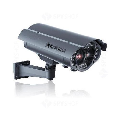 Camera supraveghere de exterior ProVIDY PVS-AIO12V5