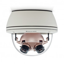 CAMERA SUPRAVEGHERE IP SPEED DOME ARECONT AV8365DN
