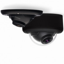 CAMERA SUPRAVEGHERE IP DOME ARECONT AV2145DN-3310-DA