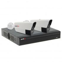 Sistem supraveghere exterior basic Acvil B2EXT40-1MP, 2 camere, 1 MP, IR 40 m