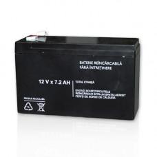 Acumulator Acc 12v/7ah