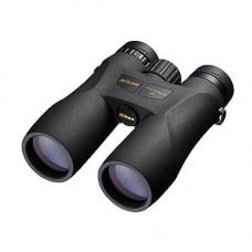 Binoclu Nikon Prostaff 5 8x42