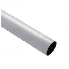 Brat bariera Nice WA7, aluminiu, 6 m