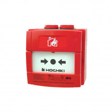 Buton de incendiu conventional ANTI-EX de exterior Hochiki CCP-W-IS/SIL, ATEX II 1GD Ex ia IIC T4 Ga, SIL2, IP67