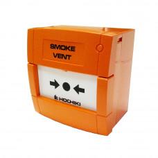 Buton de incendiu conventional inscriptionat Hochiki CDX CCP-EO, IP24, ABS portocaliu