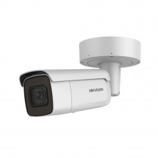 Camera supraveghere exterior IP Hikvision Darkfighter DS-2CD2645FWD-IZS, 4 MP, 50 m, 2.8 - 12 mm, motorizat