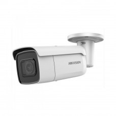 Camera supraveghere exterior IP Hikvision DS-2CD2646G1-IZS , 4 MP, 50 m, 2.8 - 12 mm, motorizat