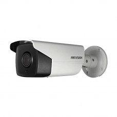 Camera supraveghere exterior IP Hikvision DS-2CD4A24FWD-IZH, 2 MP, 120 m, 4.7 - 94 mm, motorizat