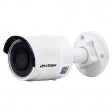 Camera supraveghere IP exterior Hikvision DS-2CD2063G0-I