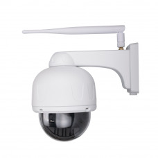 Camera supraveghere IP wireless Vstarcam C32S-X4, 2 MP, IR 40 m, 2.8 - 12 mm, detectia miscarii