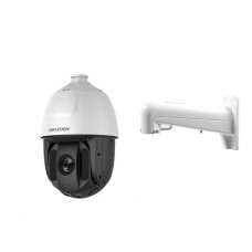 Camera supraveghere Speed Dome IP Hikvision DS-2DE5225IW-AE, 2 MP, IR 150 m, 4.8-120 mm, 16 x + suport