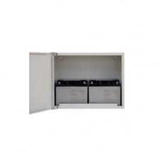 Carcasa de protectie pentru 2 acumulatori FireClass FC500BX