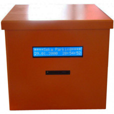 Dispozitiv eliberare card intrare parcare SEKA SEKA P-IN