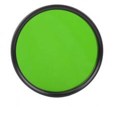 Filtru de culoare pentru lanterne Acebeam FR60, verde