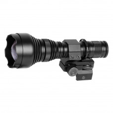 Iluminator cu infrarosu ATN IR850 Pro