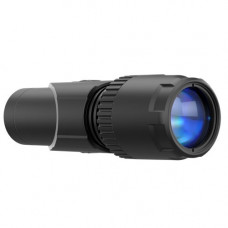 Iluminator cu infrarosu Pulsar Ultra IR 850