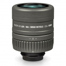Ocular cu reticul MOA pentru luneta terestra Razor HD 27-60x85 Vortex RS-85REA