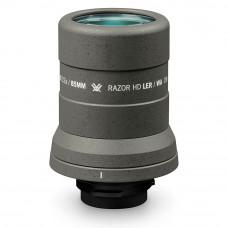 Ocular pentru luneta terestra Vortex Razor HD LER RS-LER2