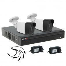 Sistem supraveghere exterior AHD Acvil XVR-2EXT20F-1080P,  2 camere, 2 MP, IR 20 m
