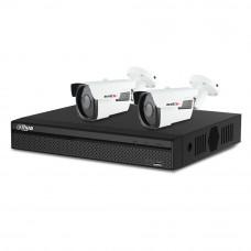 Sistem supraveghere exterior basic Acvil AD-2EXT40-2MP, 2 camere, 2 MP, IR 40 m