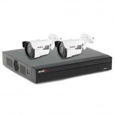 Sistem supraveghere exterior basic Acvil B2EXT40-2MP-V1, 2 camere, 2 MP, IR 40 m