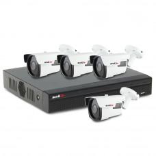 Sistem supraveghere exterior basic Acvil B4EXT40-2MP-V1, 4 camere, 2 MP, IR 40 m