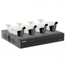 Sistem supraveghere exterior basic Acvil B4EXT60-2MP, 4 camere, 2 MP, IR 60 m