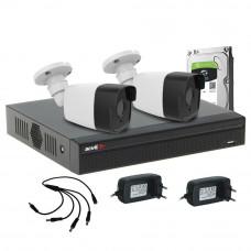 Sistem supraveghere exterior complet Acvil C2EXT20F-1080P 2 camere, 2 MP, IR 20 m