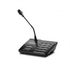 Statie de apel Bosch PAVIRO PVA-15CST, 20 butoane, ecran LC, filtru pop
